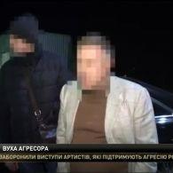 СБУ впіймала дніпровського бізнесмен, який хотів купити в Росії апаратуру  для прослуховування