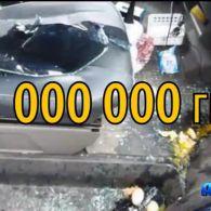 В Україні з салонів авто крадуть мільйони гривень