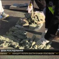 Іспанська поліція вилучила понад 330 кілограмів наркотиків
