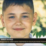 На Канівському водосховищі шукають зниклого рибалку та його 12-річного сина