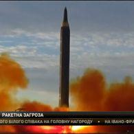 Північнокорейська балістична ракета впала в Японське море