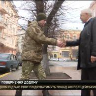 На Буковині, сьогодні зустрічали Павла Юрбаша, який потрапив у полон бойовиків під Маріуполем