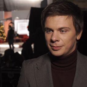 Дмитро Комаров: На новий рік я загадаю в подарунок щастя, мир і усмішки в Україні