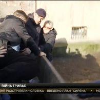 На Дніпропетровщині АТОвці кинули у смітник голову медико- соціальної експертизи