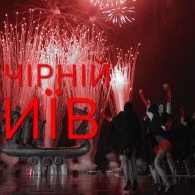 Київ Вечірній - 2017. 4 випуск