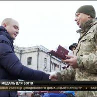 У Дніпрі 30 ветеранів АТО нагородили за оборону Донецького аеропорту