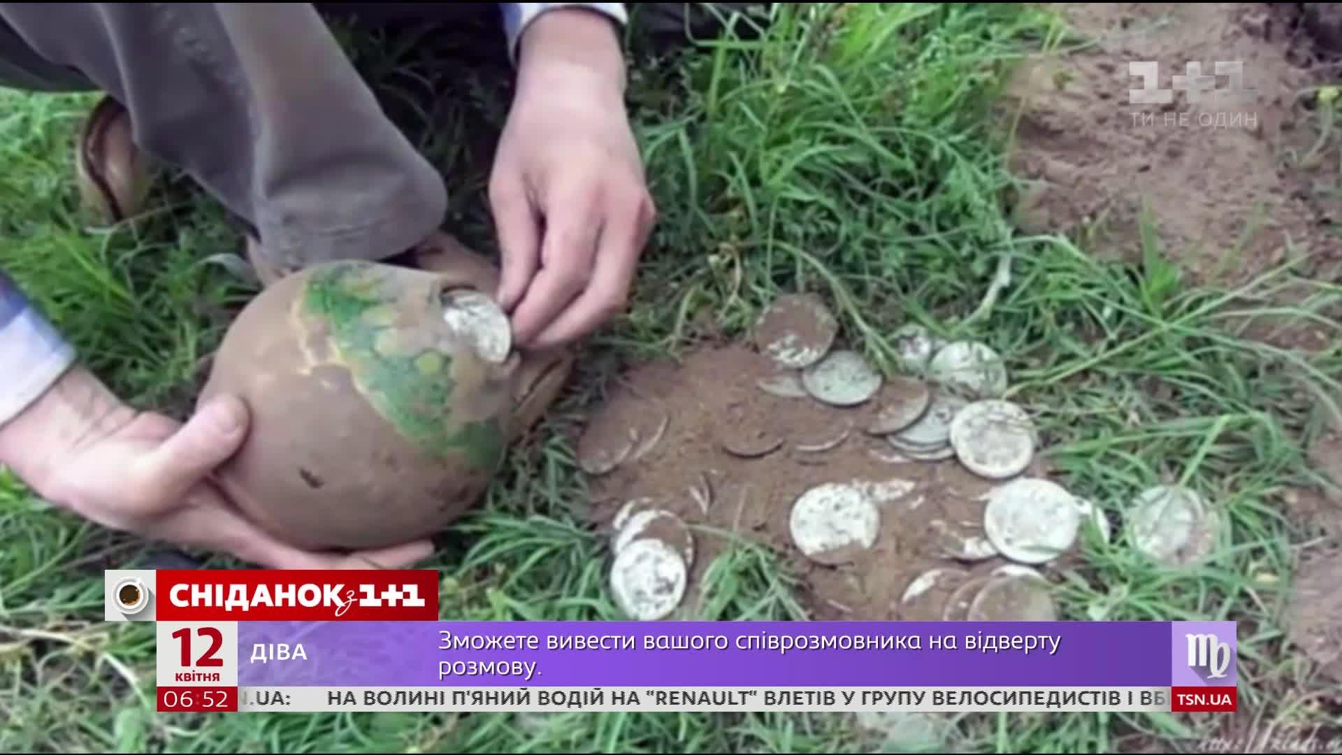 В болгарии найдена коллекция старинных монет publika .md - a.
