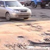 Кто руководит ремонтом столичных дорог