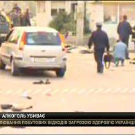 У Харкові за чергове кермування у нетверезому стані засудили Андрія Полтавця