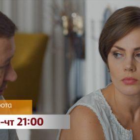 Сериал Суббота – смотрите на этой неделе на 1+1