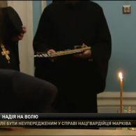 Звільнити всіх українців з полону окупантів до нового року вимагає Україна