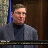 НАБУ відкрило провадження за фактом незаконного збагачення  Юрія Луценка