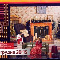Встречай Новый год вместе с Вечерним кварталом!