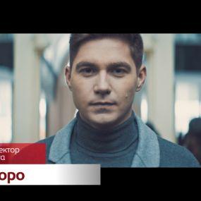 Володимир Остапчук – новий інспектор ваших міст