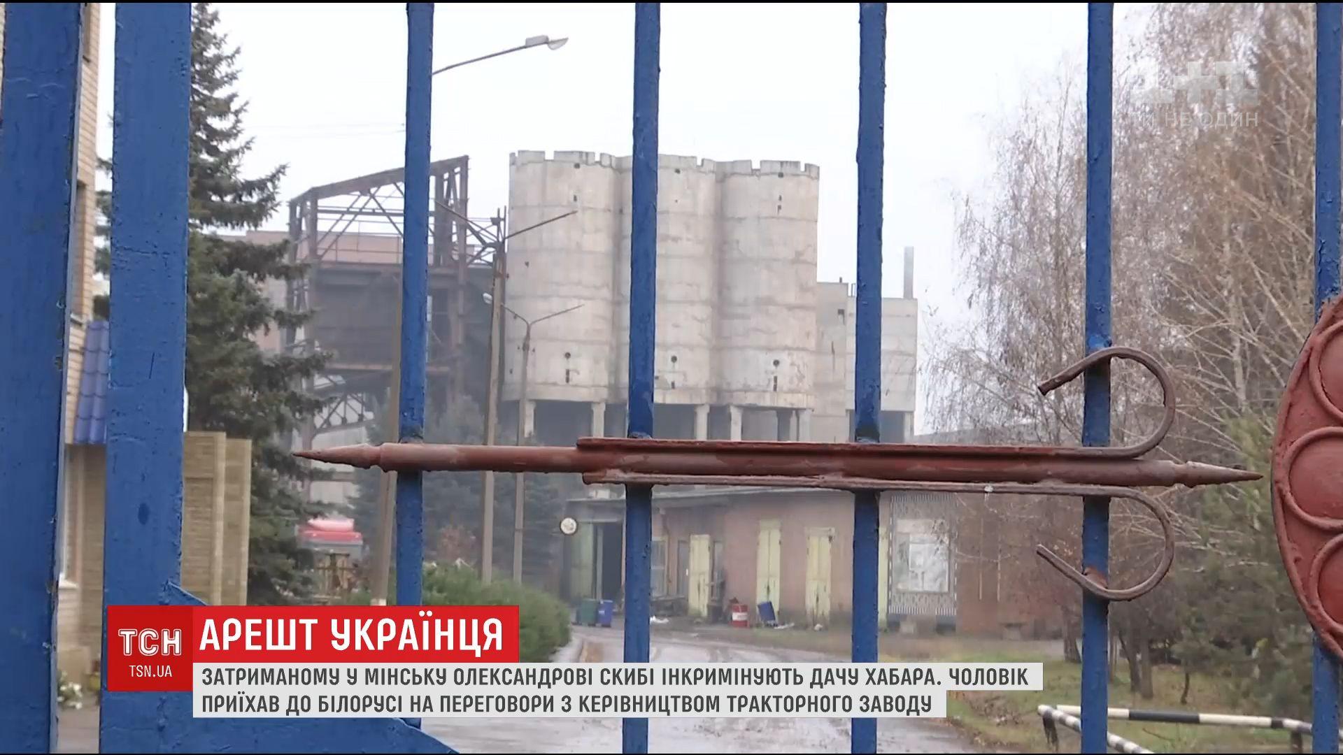 Эфиры новостей перми россия 1