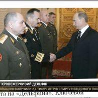 Ключовий фігурант справи про збитий над Донбасом МН17 - російський генерал