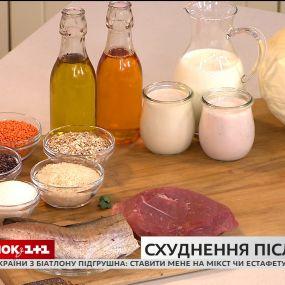Як залишатися здоровим і струнким після 40 років - ендокринолог Олена Карапетян