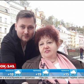 Здійсни мрію мами: Ростислав Ріпка та його мама поділилися враженнями від подорожі у студії