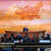 Путін заявив, що Башкирія та Україна розташовані поруч