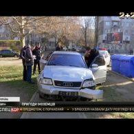 В Одесі троє невідомих напали на іноземця