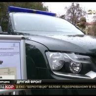 Позашляховики і мінібуси, мотоцикли та квадроцикли отримали від Євросоюзу українські прикордонники