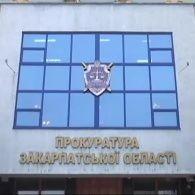 Расследование Грошей привело к громким арестам в Ужгороде