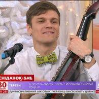 Музичний проект Bandura Style –  Jingle Bells (українська версія)