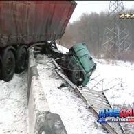 ДТП з доріг України – ДжеДАІ за 07 грудня 2016 року