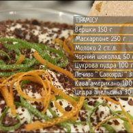 Тірамісу - рецепти Сенічкіна