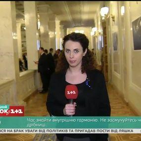 Як працює парламентська кореспондентка Ольга Кошеленко – Телесніданок