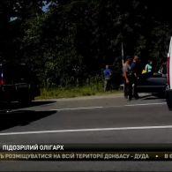 Поліція офіційно звинуватив Петра Димінського у скоєнні смертельної ДТП