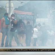 Після президентських виборів в Гондурасі спалахнули протести
