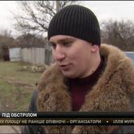 Село Травневе, яке зайняли українські війська, вже отримує допомогу від солдатів