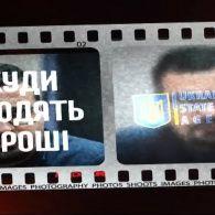 Расцвет отечественного кинематографа или вопрос к бюджету