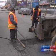 У Верховній Раді затвердили статтю бюджету на ремонт доріг у 30 мільярдів гривень