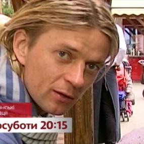 Спецоперація «Зрада». Говорять колишні – дивіться Українські сенсації на 1+1