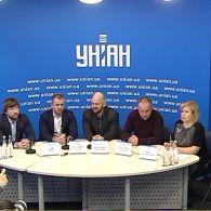 Презентація офіційного створення аматорської Федерації змішаних бойових мистецтв України