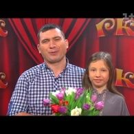 Семейный дуэт из Черновцов. Рассмеши комика. 11 сезон. 2 выпуск