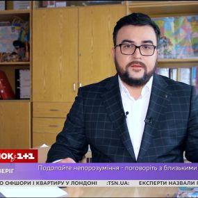 """Стоп-терор: телеведучі """"Сніданку з 1+1"""" долучились до кампанії проти булінгу в школах"""