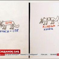Олександр Флоренський закінчив роботу над абеткою про Київ та Одесу