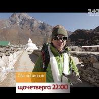 Дмитрий Комаров нашел, где провести первую брачную ночь - смотрите Мир наизнанку