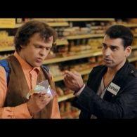 Віталька 1 сезон 12 серія. Супермаркет