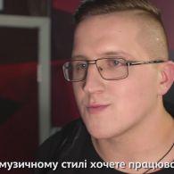 Валентин Біленький:  У майбутньому хотів би попрацювати з українськими авторами пісень