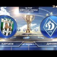Карпати - Динамо - 1:2. Відео голів