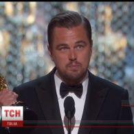 Леонардо Ді Капріо забув свою довгоочікувану статуетку Оскар у нічному клубі