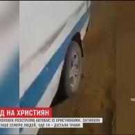 У Єгипті обстріляли автобус з паломниками