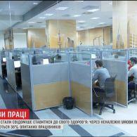 ТСН з'ясувала, чому українці стали більше звільнятися з роботи