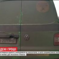 Поліція на Київщині затримала одного з нападників на інкасаторів в Ірпені