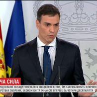 Прем'єр Іспанії зібрав команду уряду, яка складатиметься переважно з жінок