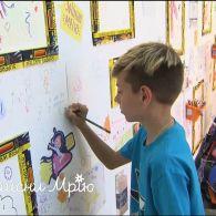 Гості дитячого фестивалю намалювали на 10-метровій стіні свої мрії